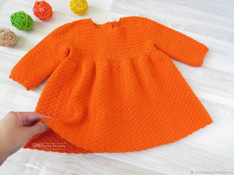 Купить оранжевые платья для