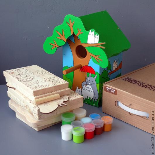 """Развивающие игрушки ручной работы. Ярмарка Мастеров - ручная работа. Купить Скворечник """"Тоторо"""" - Набор для сборки с красками и контурами рисунков. Handmade."""