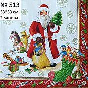 Материалы для творчества ручной работы. Ярмарка Мастеров - ручная работа 513. Салфетка для декупажа. Дед Мороз. Handmade.