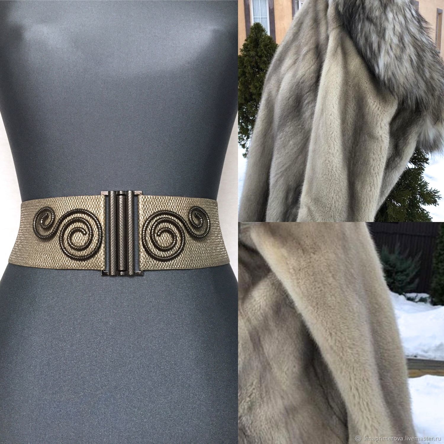 Elastic waistband, Snail decor 70mm, the belt can be a different color, Belt, Moscow,  Фото №1