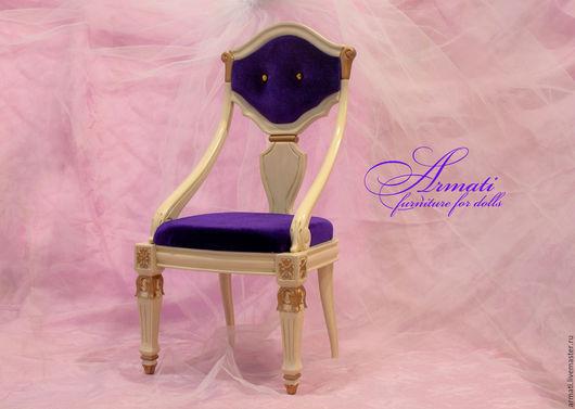 Кукольный дом ручной работы. Ярмарка Мастеров - ручная работа. Купить Кресло для куклы. Handmade. Тёмно-фиолетовый, кукольная мебель