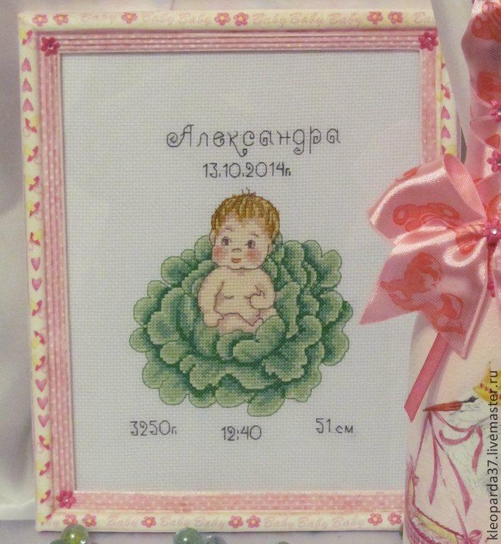Метрики вышивка для рождения ребенка
