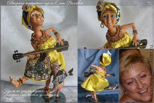 """Портретные куклы ручной работы. Ярмарка Мастеров - ручная работа. Купить портретная кукла из полимерной глины """"сладкая парочка"""". Handmade."""