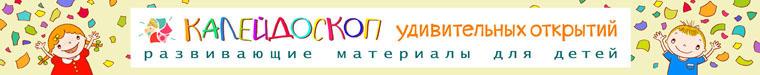 Развивающие игрушки для детей (NadejdaHandmade)