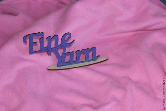 Шитье ручной работы. Ярмарка Мастеров - ручная работа. Купить Флис розовый 190 гр/м.кв. Handmade. Розовый
