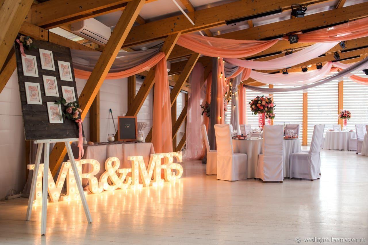 Буквы MR&MRS белый с лампочками, Свадебные аксессуары, Москва,  Фото №1