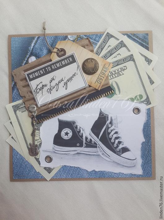 Открытки для мужчин, ручной работы. Ярмарка Мастеров - ручная работа. Купить открытка для друга. Handmade. Разноцветный, подарок мужчине