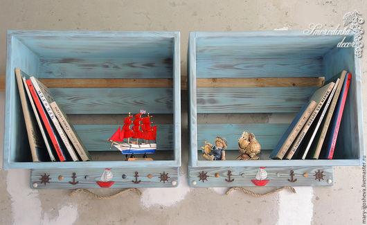Мебель ручной работы. Ярмарка Мастеров - ручная работа. Купить Полки для книг и игрушек Мечты о море. Handmade. Голубой