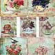 D100717 Старинные открытки `Цветы в чашке`
