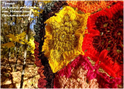 """Текстиль, ковры ручной работы. Ярмарка Мастеров - ручная работа. Купить Вязаный плед (коврик) """"Что такое осень"""". Handmade."""