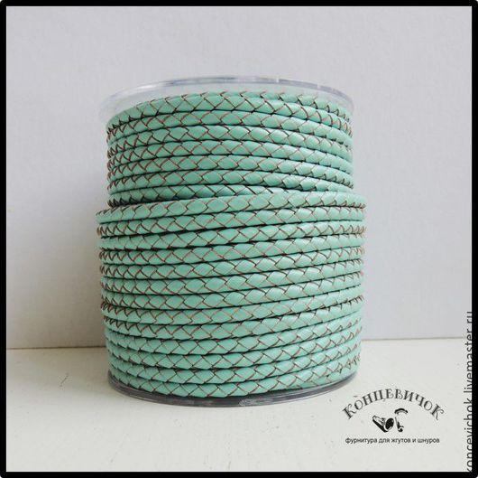 Для украшений ручной работы. Ярмарка Мастеров - ручная работа. Купить Бирюзовый Плетеный кожаный шнур 4мм Индия. Handmade.