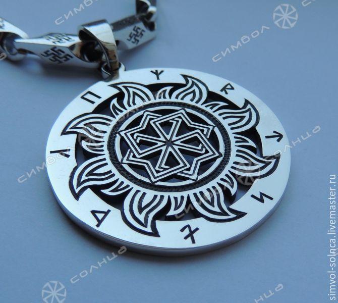 The symbol in the Sun, Amulet, Sochi,  Фото №1