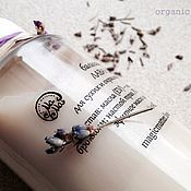 Косметика ручной работы handmade. Livemaster - original item Conditioner for dry hair. Handmade.