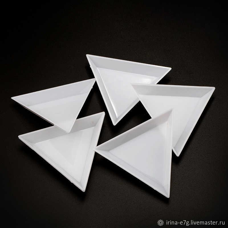 Лотки треугольники для бисера, Аксессуары для вышивки, Красноярск,  Фото №1