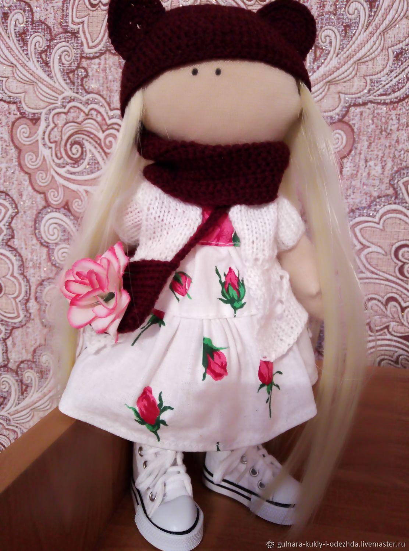 Кукла интерьерная Розали, Тыквоголовка, Приобье,  Фото №1