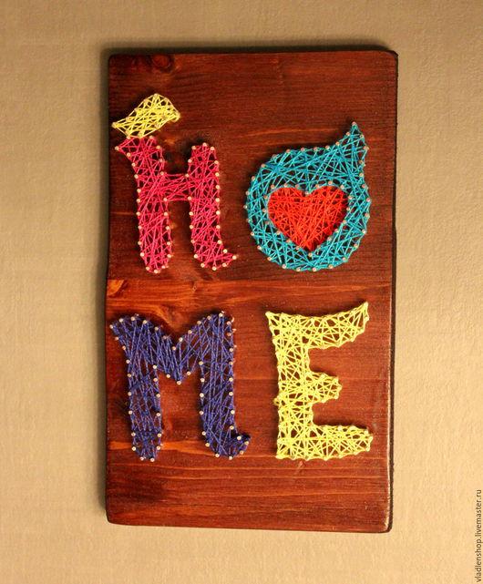 """Интерьерные слова ручной работы. Ярмарка Мастеров - ручная работа. Купить Картина/панно """"Дом, где живёт любовь"""". Handmade. любовь"""