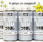 Материалы для творчества ручной работы. Ярмарка Мастеров - ручная работа 6 шт.  Mr. Super Clear  матовый  (-23%). Handmade.