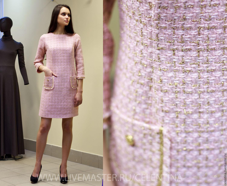 Московский магазин женской интернет одежды