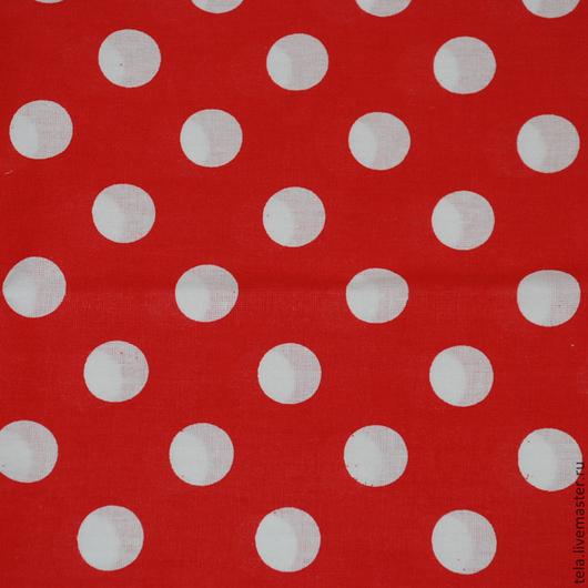 Белый крупный горох на красном фоне.  Хлопок 100%. Ткань для шитья, рукоделия.  Есть в наличии.