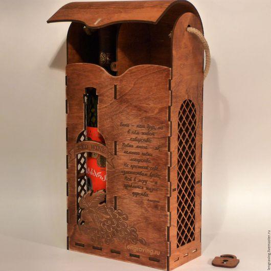 Подарочная упаковка ручной работы. Ярмарка Мастеров - ручная работа. Купить Подарочная коробка для 2х бутылок вина. Handmade. Комбинированный