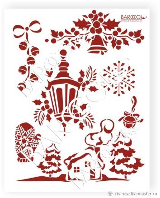 Фонарик (НГ022) - трафарет barocci, Трафареты, Москва,  Фото №1