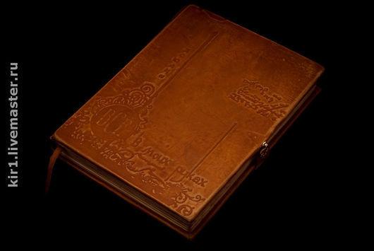 Книга наполнена мудрыми подсказками для жизни, которые спрятаны на каждой ее страничке, и которые ждут своего часа!