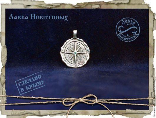 Кулоны, подвески ручной работы. Ярмарка Мастеров - ручная работа. Купить Роза ветров. Handmade. Серебряный, символ, авторское серебро