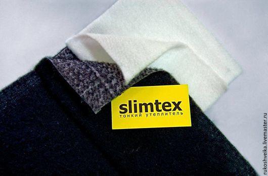 Шитье ручной работы. Ярмарка Мастеров - ручная работа. Купить Слимтекс наполнитель- утеплитель S-150 (белый, черный). Handmade.