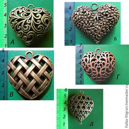 Для украшений ручной работы. Ярмарка Мастеров - ручная работа. Купить подвеска Сердце. Handmade. Коричневый, подвеска металлическая