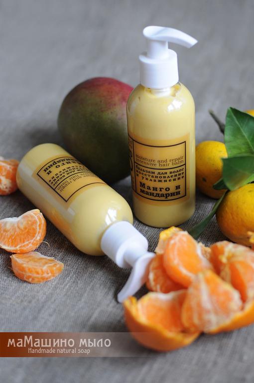 Бальзам-кондиционер для волос Манго и мандарин, натуральная косметика, купить домашнюю косметику, кондиционер с кератином, для волос с кератином, натуральные бальзамы