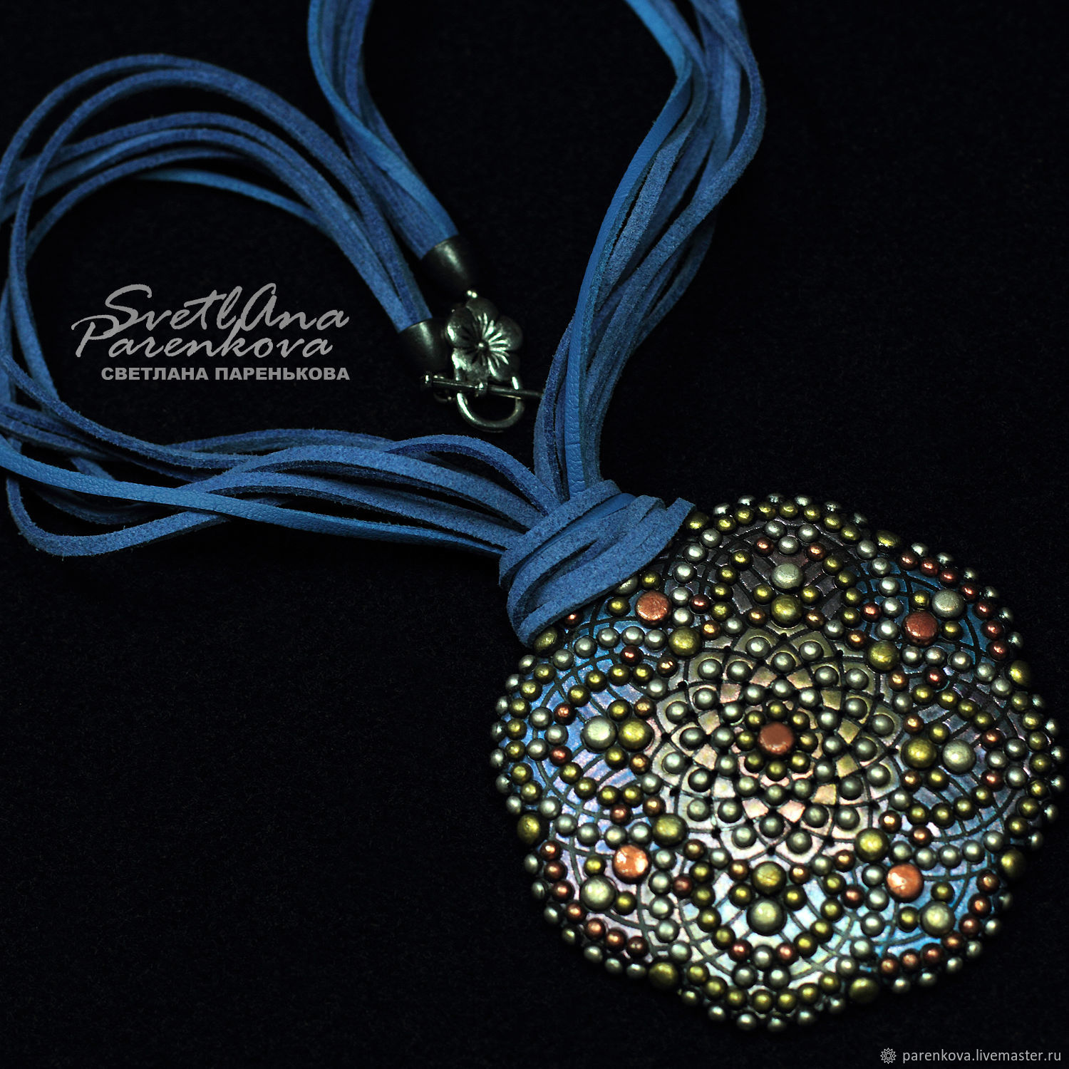 pendant from polymer clay moon melody (624), Pendant, Salavat,  Фото №1