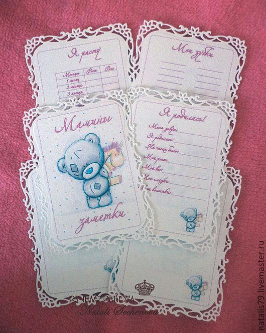 Вариант карточек для девочки