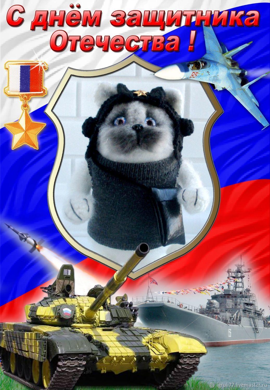 Кот танкист, Мягкие игрушки, Таганрог,  Фото №1