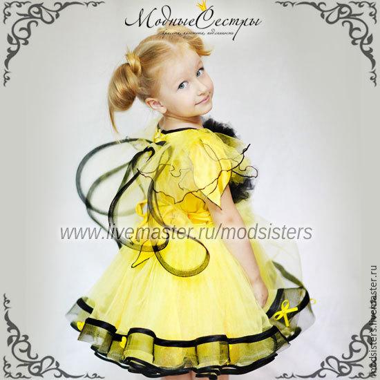 Carnival costume 'Bee' Art.-150, Carnival costumes for children, Nizhny Novgorod,  Фото №1