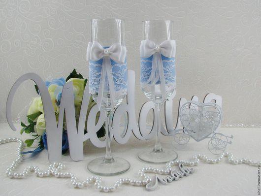 Бокалы свадебные для молодоженов «Орлеан»