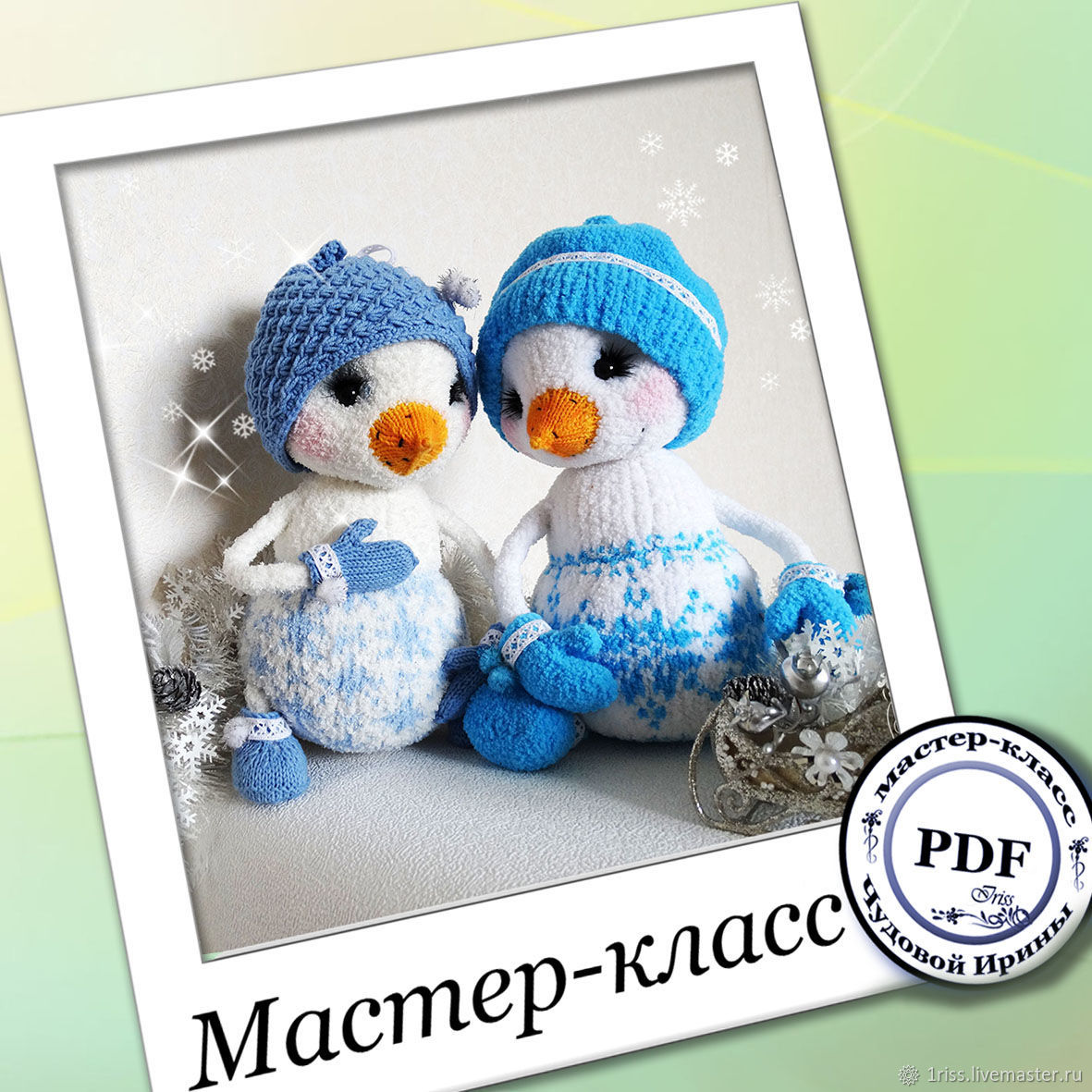 Snowmen spokes. MK (the description of the knitting), Materials for dolls and toys, Bryansk,  Фото №1