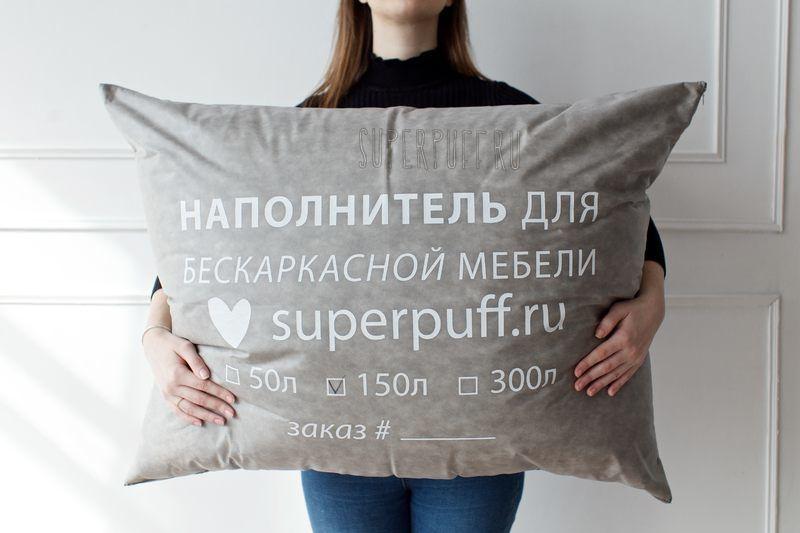 Шарики пенопласта пенополостирола 150л Superpuff, Набивка, Москва,  Фото №1