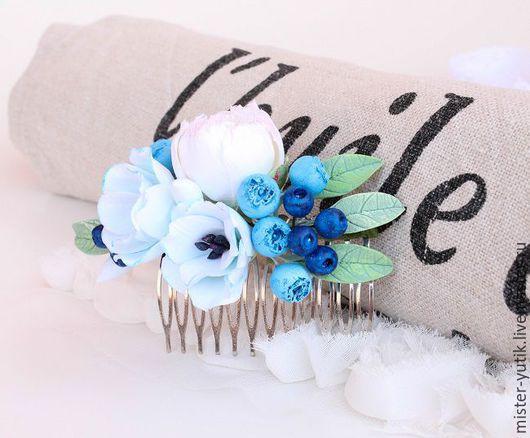 """Заколки ручной работы. Ярмарка Мастеров - ручная работа. Купить Гребень для волос """"Голубика"""" с цветами из полимерной глины. Handmade."""