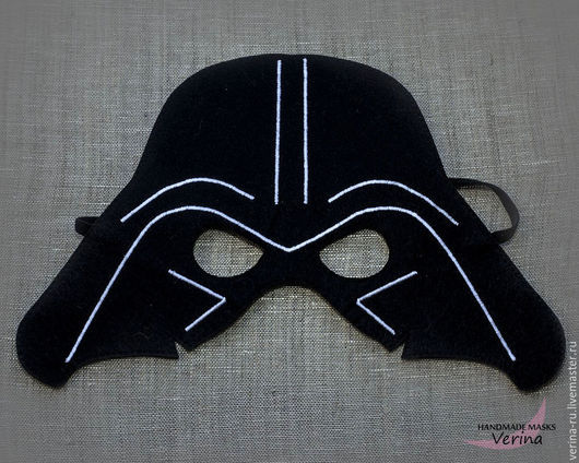 Карнавальные маски для детей и взрослых из фетра ручной работы. Маски из `звёздных войн`. Маски для вечеринки. Дарт Вэйдер. Игровые маски.