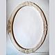 Зеркала ручной работы. Ярмарка Мастеров - ручная работа. Купить Резная рама для зеркала овальная. Handmade. Бежевый, дерево липа