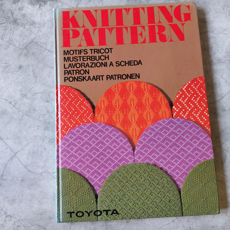 Каталог схем перфокарт Toyota knitting pattern для вязальных машин, Схемы для вязания, Новокузнецк,  Фото №1