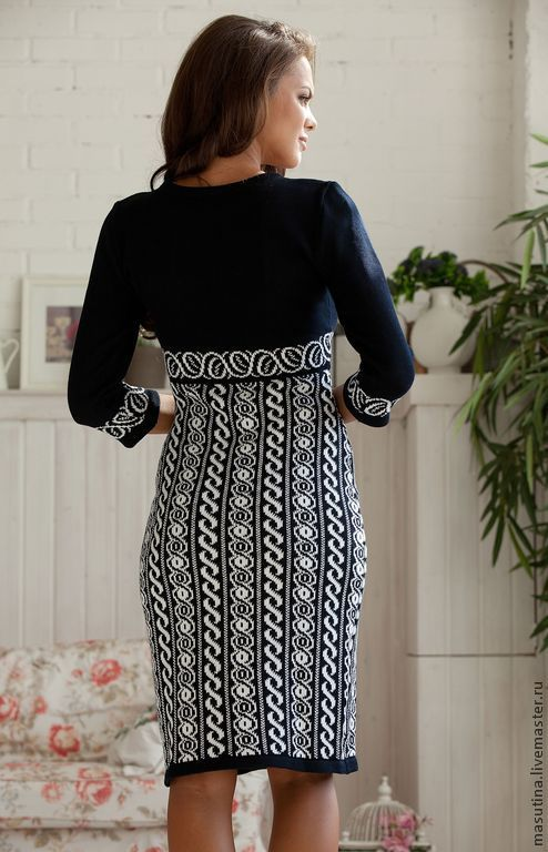 Платье аленка купить