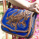 Order Leather women's bag 'Japanese furious dragon'. schwanzchen. Livemaster. . Classic Bag Фото №3