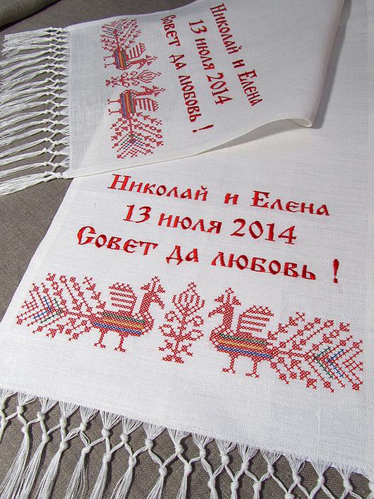 Союзный рушник. Рушник на икону.\r\nРазмер: 30 x 130 см.\r\nВаши имена и дата свадьбы входят в общую стоимость!