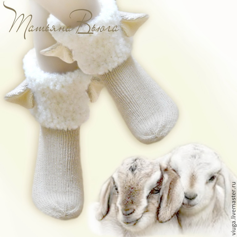 Овечка. Носки вязаные, шерстяные носки. Вязаные носки ...
