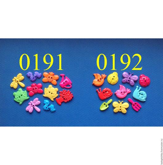 Шитье ручной работы. Ярмарка Мастеров - ручная работа. Купить 01 02 Пуговицы сад, сад пастель. Handmade.