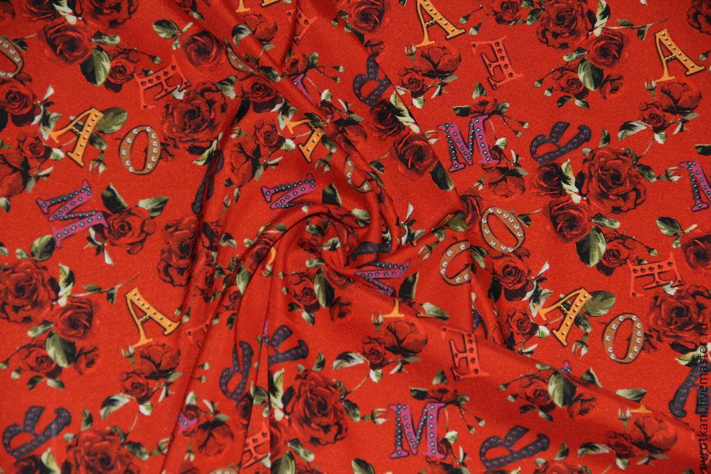 Шелк стрейч Dolce&Gabbana, Ткани, Новосибирск,  Фото №1