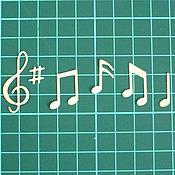 Материалы для творчества ручной работы. Ярмарка Мастеров - ручная работа Вырубка для скрапбукинга Скрипичный ключ, ноты. Handmade.