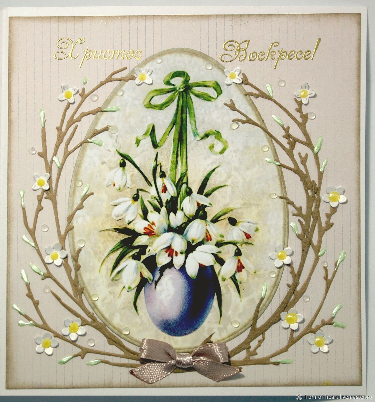 Как складывать, христос воскрес открытка ландыши