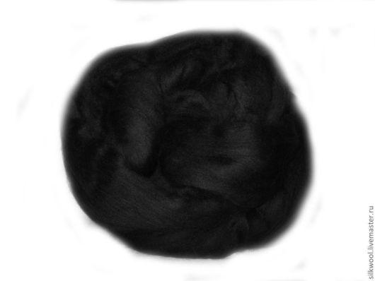 """Валяние ручной работы. Ярмарка Мастеров - ручная работа. Купить 100 г Цвет """"Чёрный"""". Троицкая тонкая шерсть мериноса.. Handmade."""
